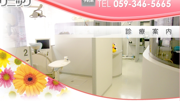歯科用CT インプラント